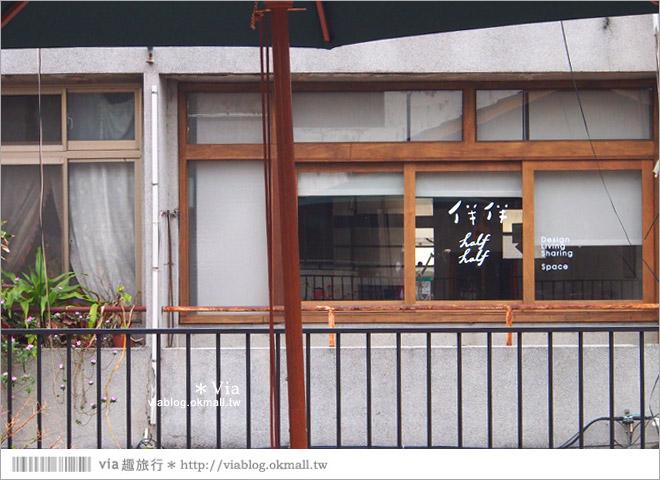 【台中新景點】中興街一巷‧范特喜「綠光計劃」~自來水公司舊眷宿舍的新藝文空間53