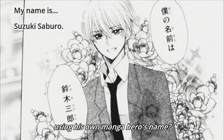 Gekkan Shoujo Episode 4 Image 12