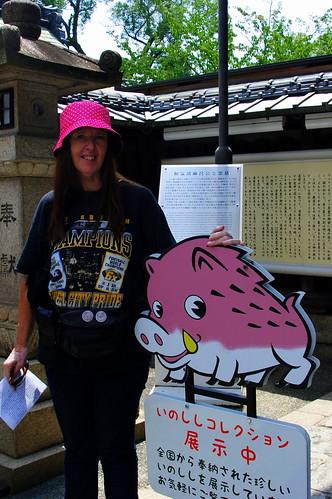 Kyoto Day Five 109r