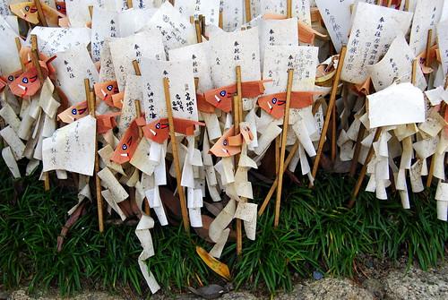 Kyoto Day Five 101r