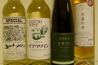 信州葡萄酒