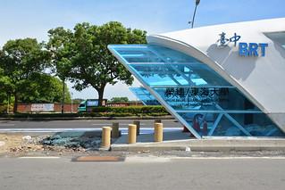 BRT榮總東海大學站