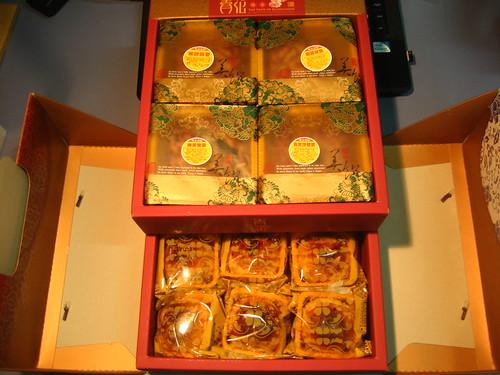 唯王食品中秋節禮盒-青花瓷禮盒全圖 (4)