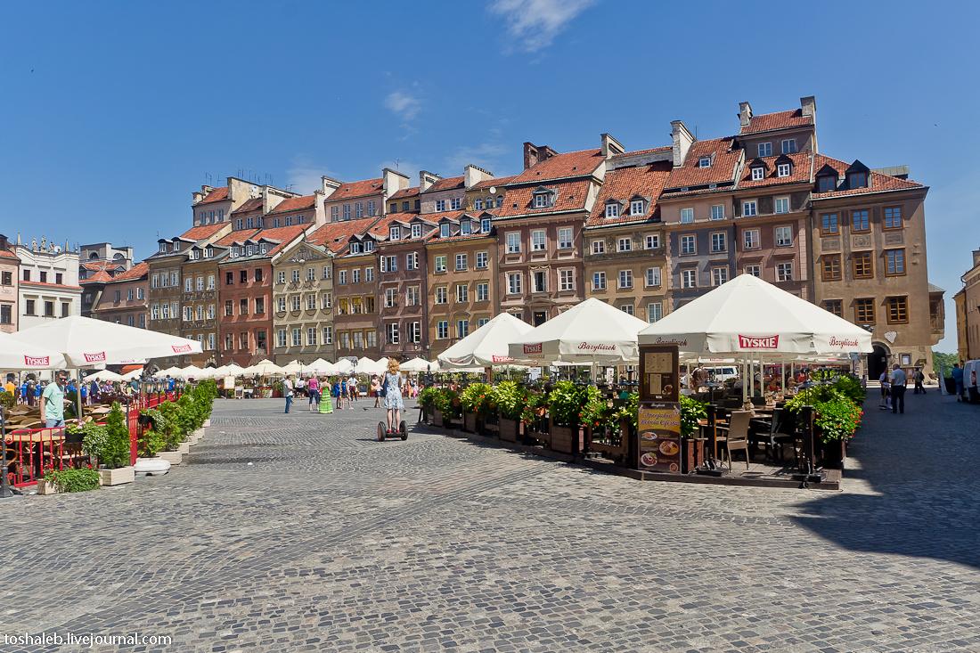 Варшава-77