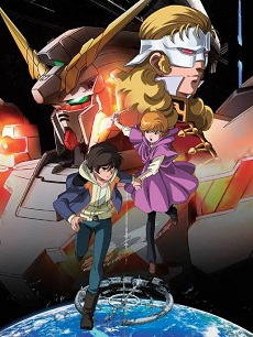 Mobile Suit Gundam Unicorn [Bản BluRay] - Kidou Senshi Gundam Unicorn [BD] | Mobile Suit Gundam UC [BD]