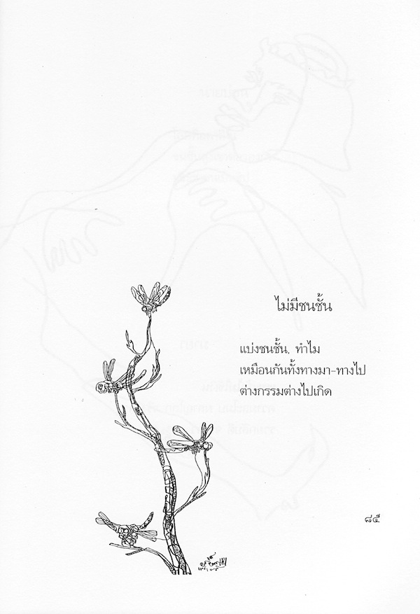 haiku 9A