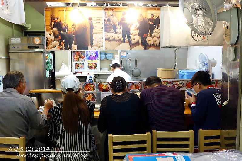 35日本東京築地市場つきじ かんの菅野商店生魚片丼飯