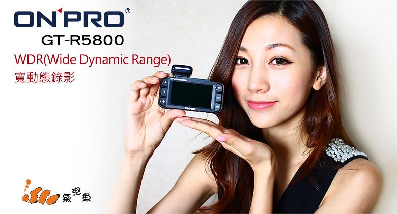 ONPRO-02