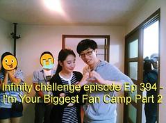 Infinity Challenge Ep.394