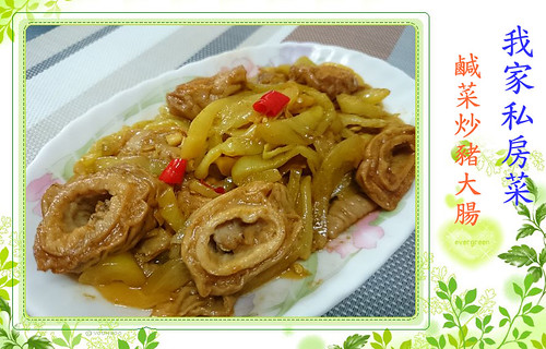 鹹菜炒豬大腸-web