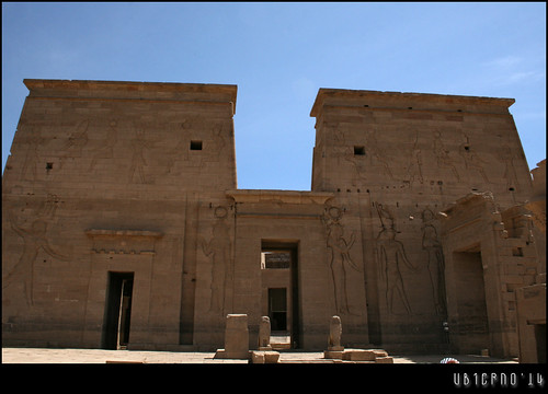The first Pylon of the Temple of Isis