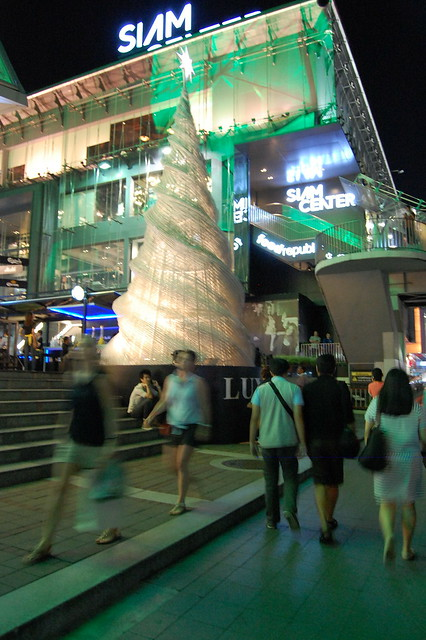 Siam Square Shopping Center