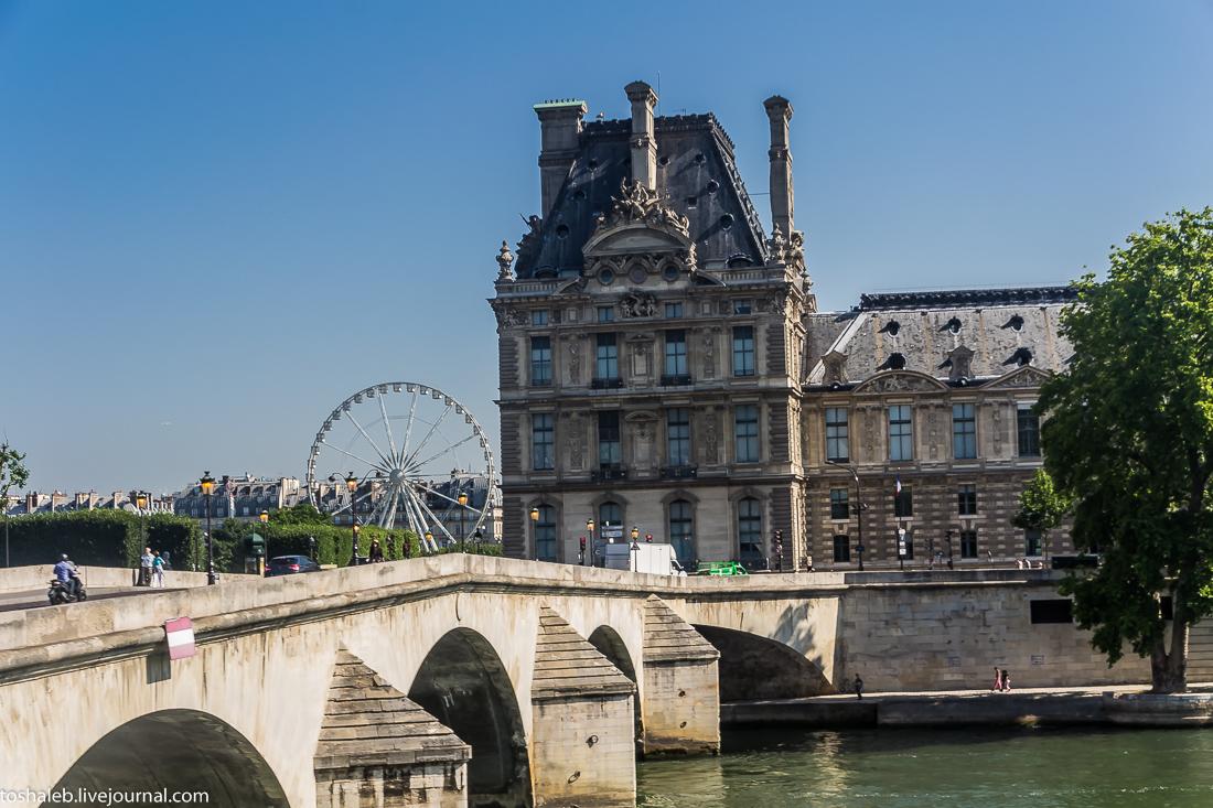 Париж_3-4