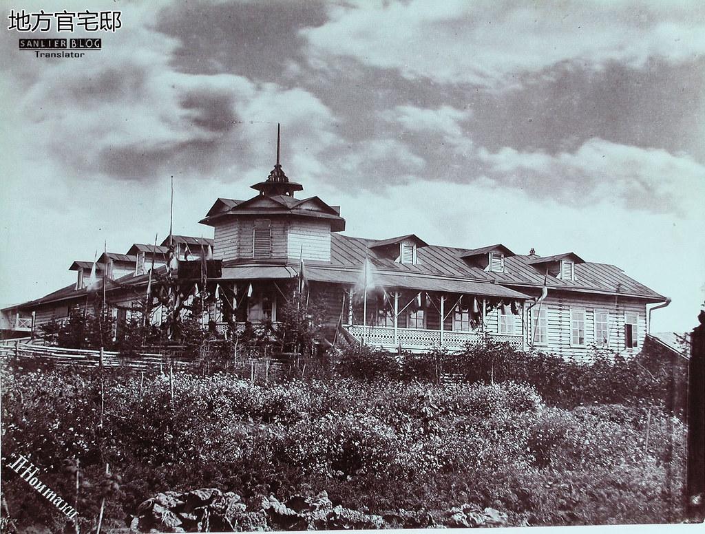 1891年萨哈林岛07