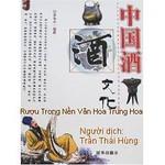 Ảnh Rượu trong nền văn hóa Trung Hoa