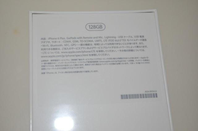 DSC_4780.JPG