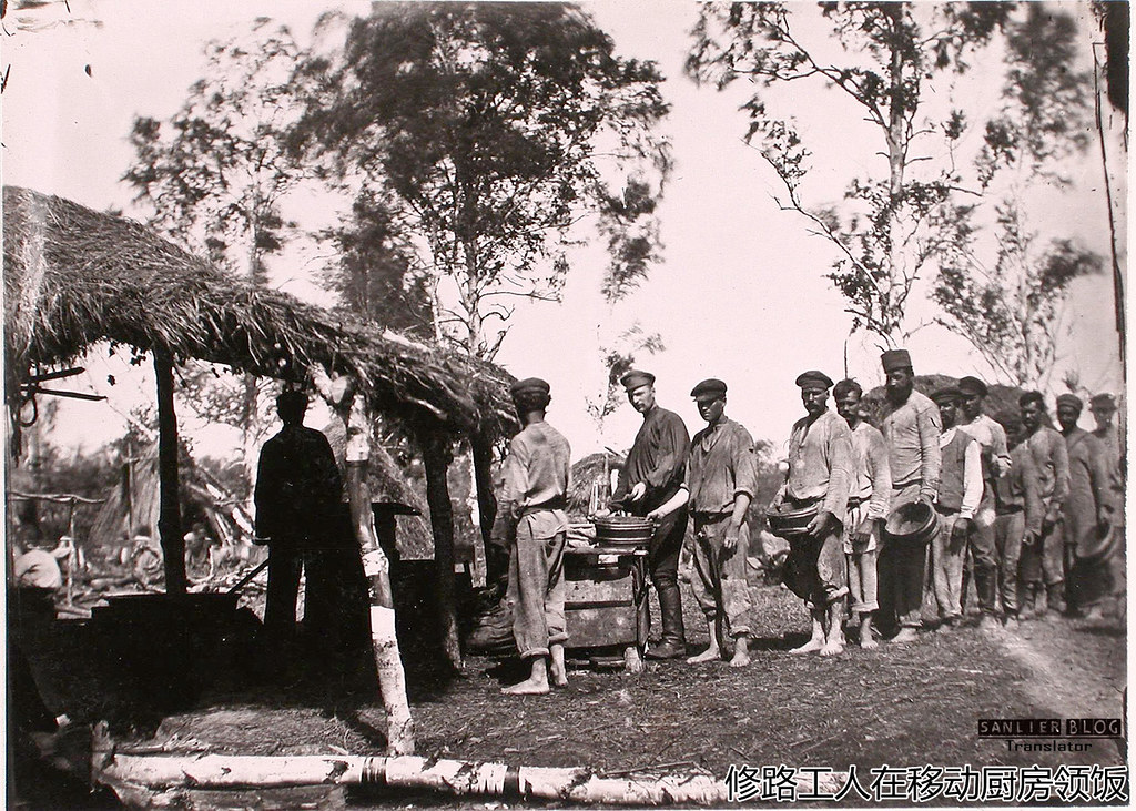 1891年萨哈林岛57