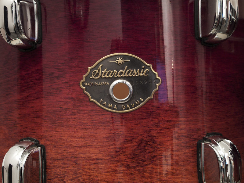 Which starclassic performer do i have identification for 18x18 floor tom
