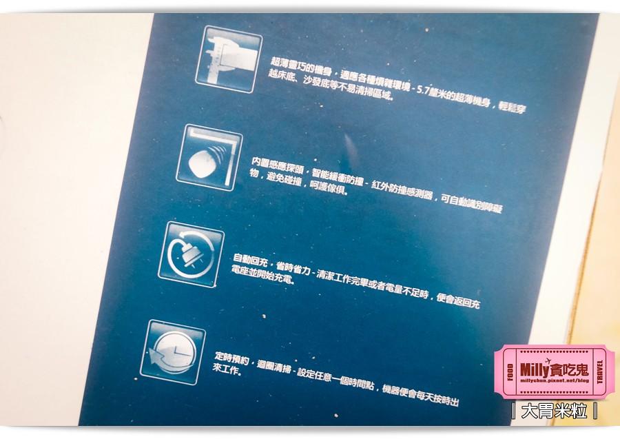 Ecovacs智慧吸塵機器人D350004