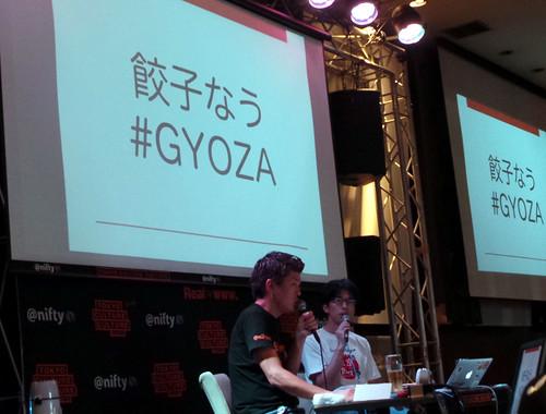 gyoza31