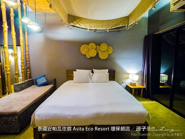 泰國安帕瓦住宿 Asita Eco Resort 環保飯店 56