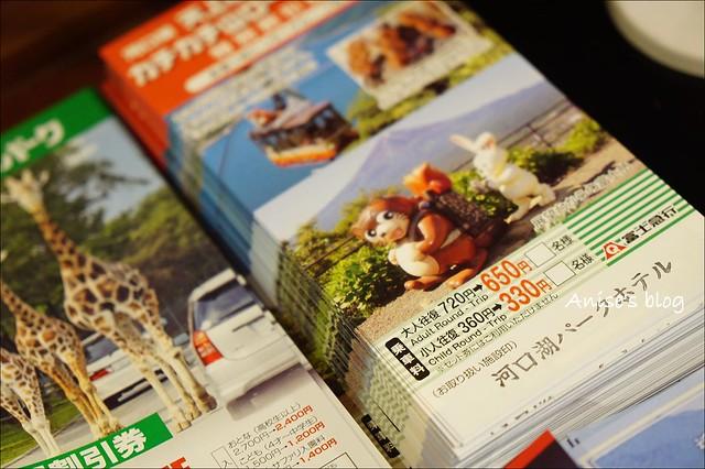 河口湖Park Hotel 029