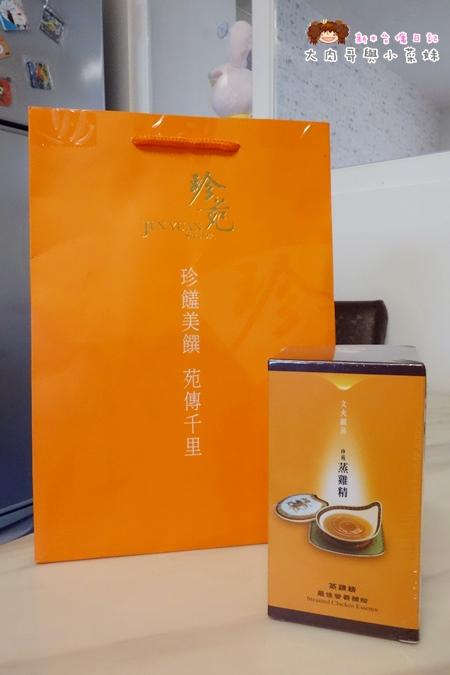 珍苑蒸雞精 (20).JPG