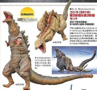 【新增官圖&販售資訊】S.H.MonsterArts 哥吉拉 ゴジラ(2016)第二和第三型態