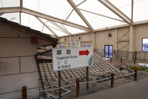 shimabaradosekiryu015