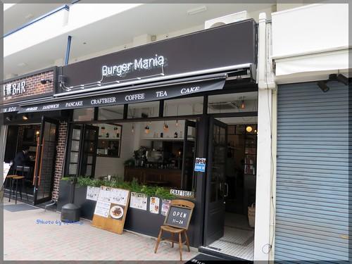 Photo:2014-05-07_ハンバーガーログブック_【恵比寿】Burger Mania Ebisu(バーガーマニア恵比寿) 季節の野菜アスパラを合わせました!-06 By:logtaka
