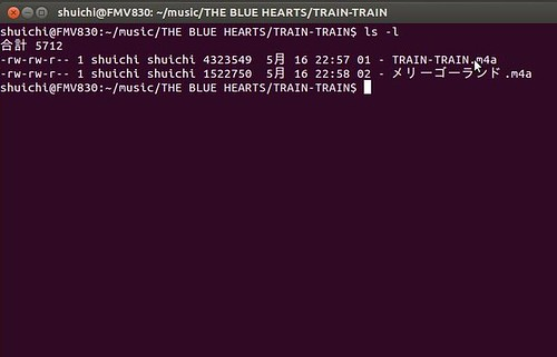 Screenshot_from_2014-05-16 22:58:17cut