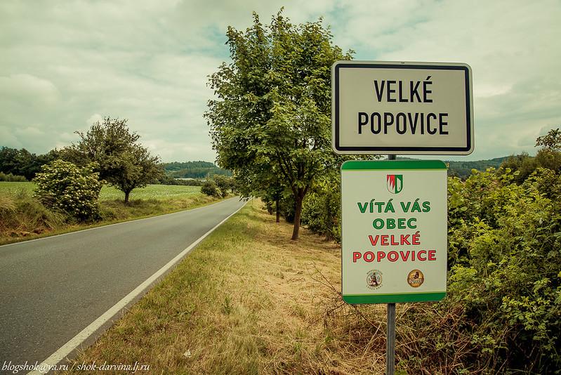 Velce Popovice-18