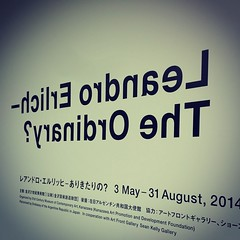 #LeandroErlich's #TheOrdinary exhibition at #kanazawa21stCenturyMuseum #lastweekend #latergram