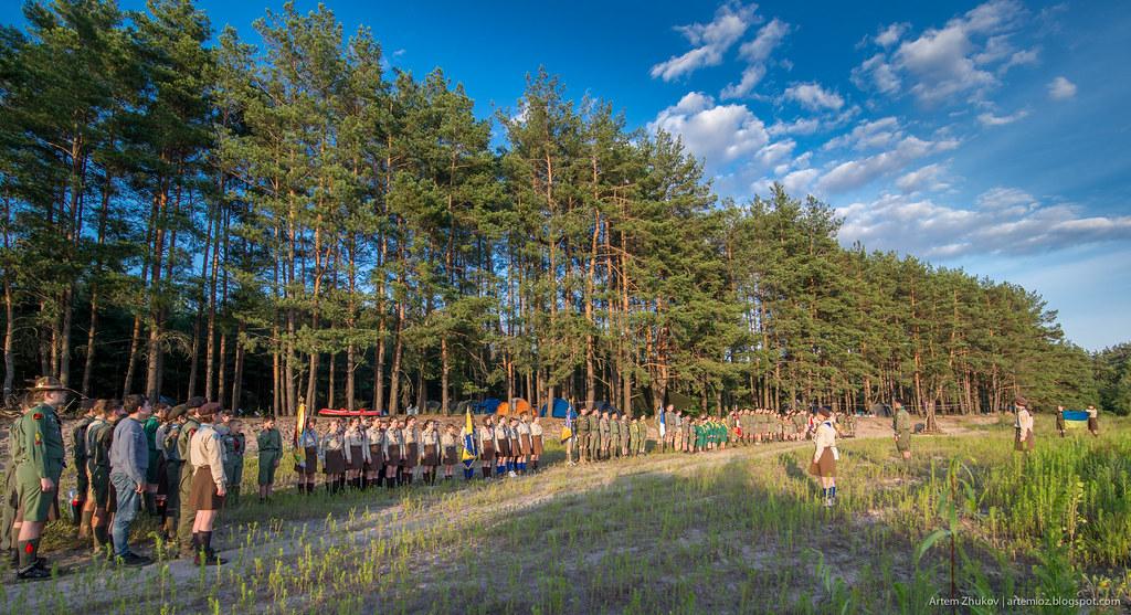 Plast_Kyiv_camp-44.jpg