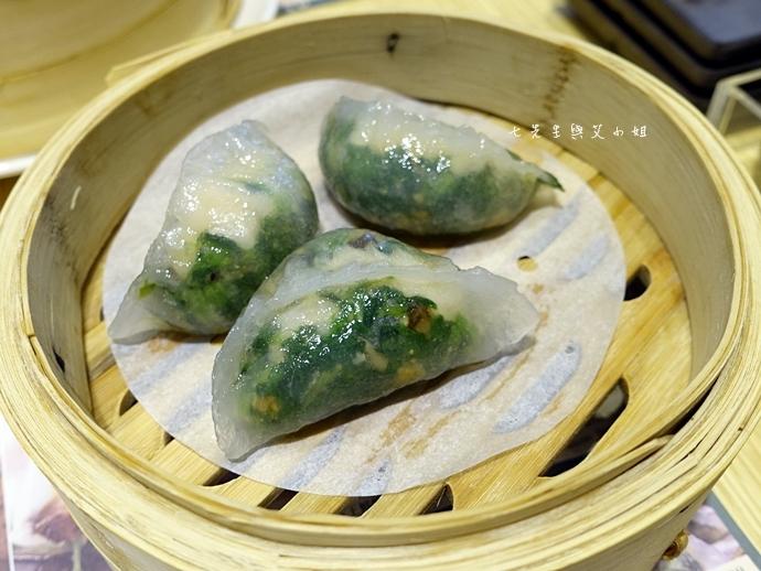 14 添好運點心專門店台灣台北站前店