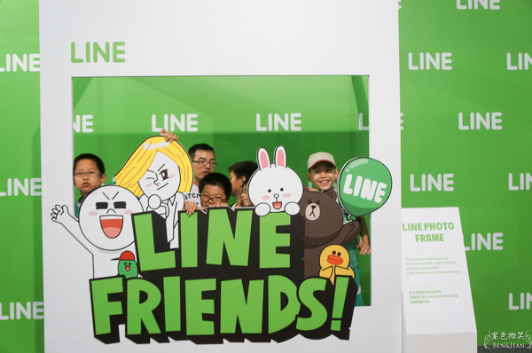 LINE FRIENDS互動樂園~跟著熊大兔兔開心放暑假
