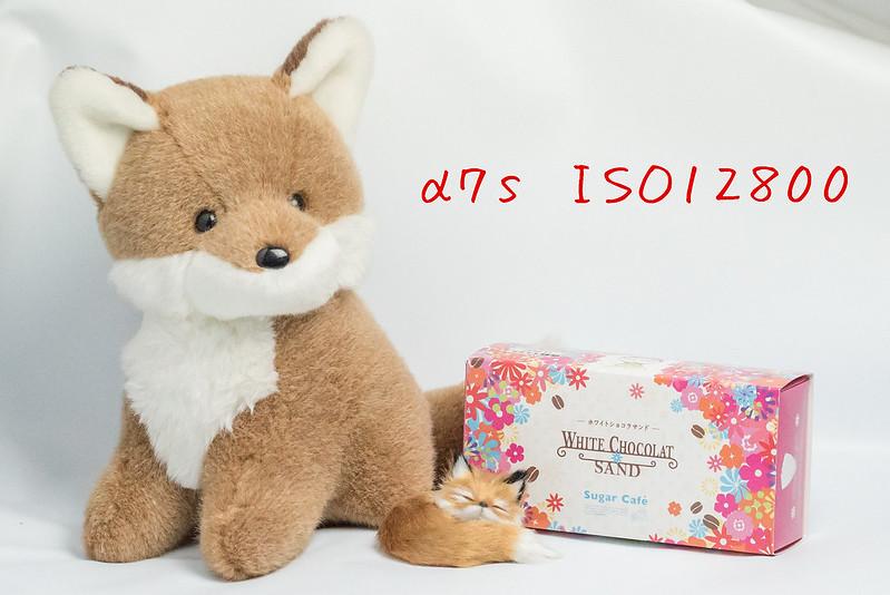 012800_A7s
