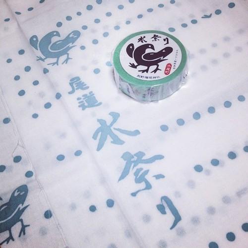 水祭り限定の本染め手ぬぐいとマスキングテープ
