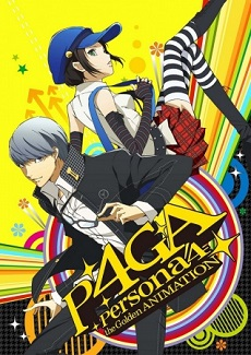 Persona 4 The Golden Animation - Persona 4 The Golden Animation 2014 Poster