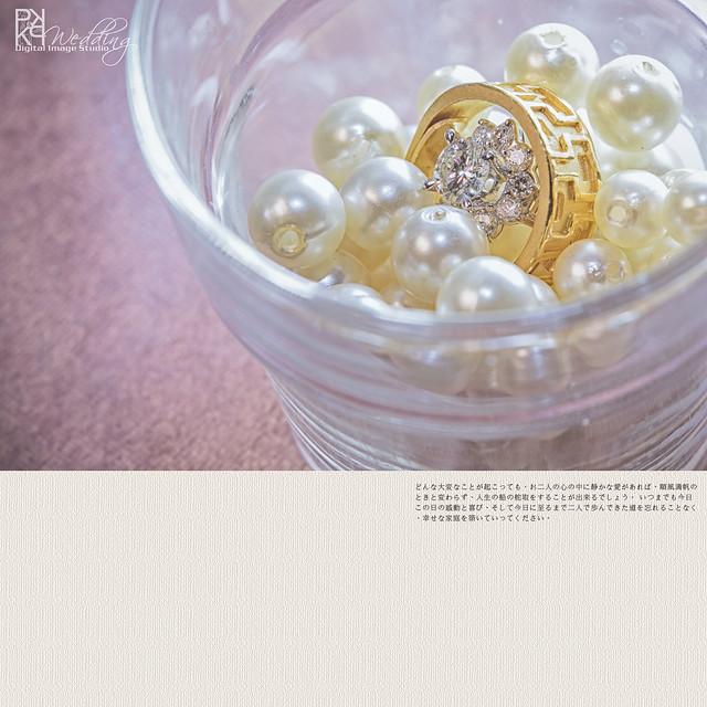 20140712PO-110