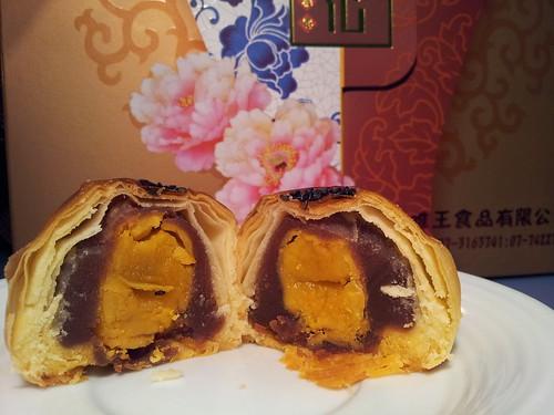 唯王食品中秋節禮盒-蛋黃酥切面 (20)