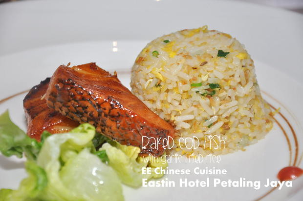 EE Chinese Cuisine Eastin Hotel 5