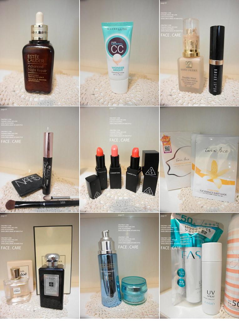 [愛用物] 持續大心的保養彩妝品們♥PART1