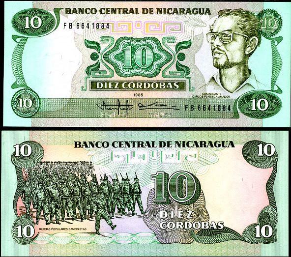 10 Cordobas Nikaragua 1985, Pick 151