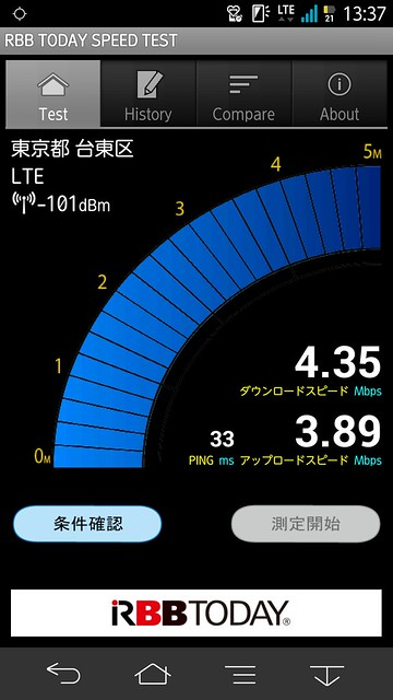 Screenshot_2014-09-03-13-37-43