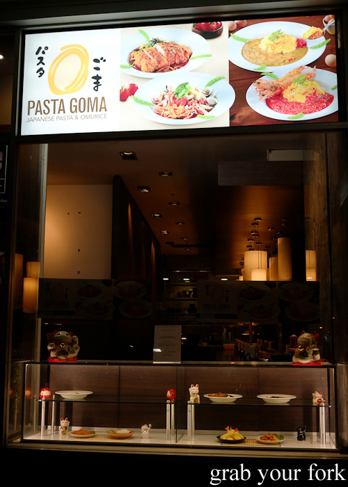 Entrance to pasta goma sydney for Aria persian cuisine