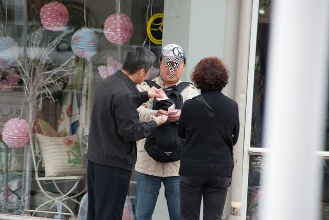 Chinese traveller in Geraldine
