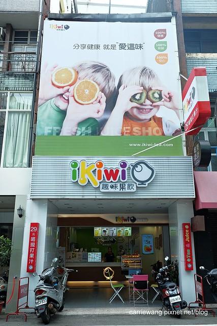ikiwi (2)