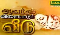 Aanandam Vilaiyaadum Veedu 31-01-2015