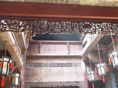 Anhui-Hongcun-Chengzhi Hall (24)